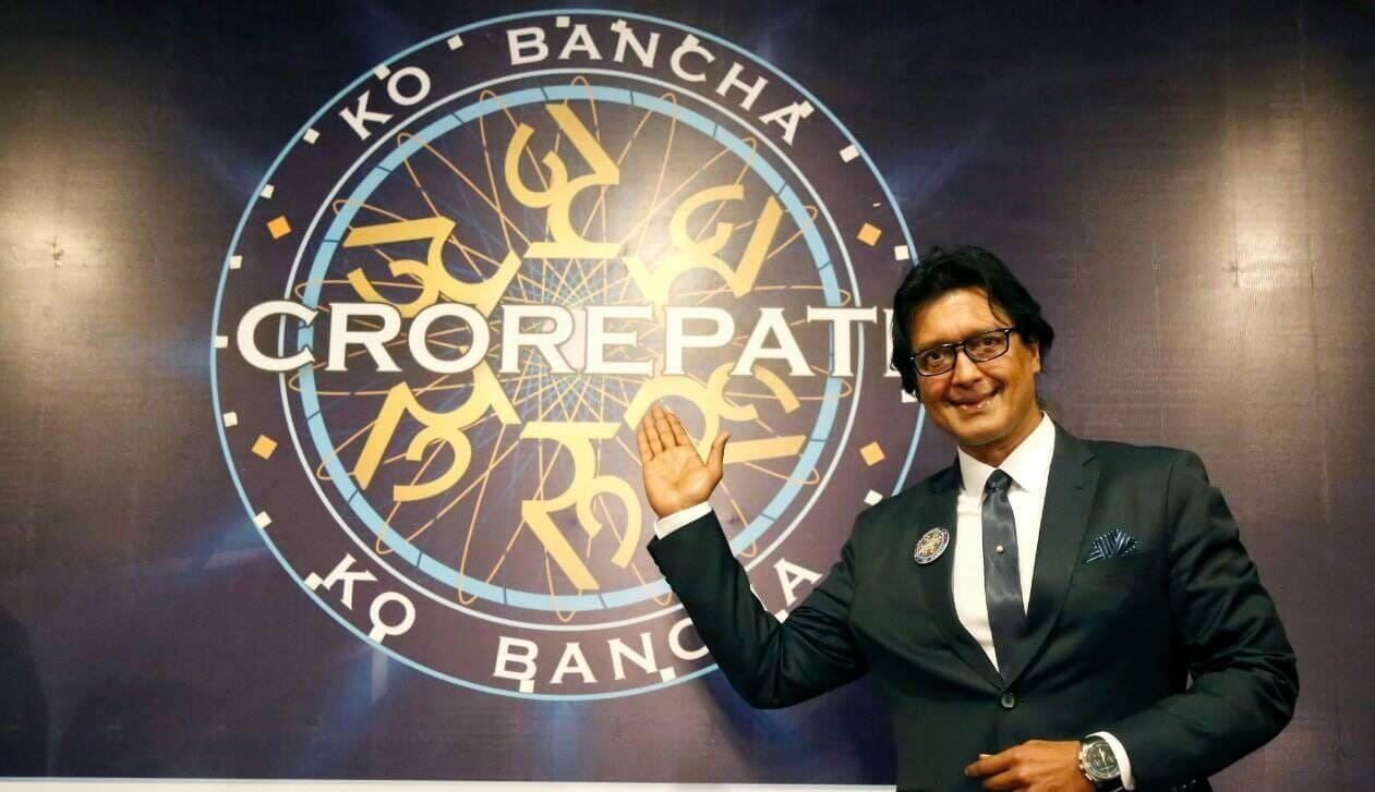 Ko Banchha Crorepati | KBC Nepal | Season 01 – Episode 17 | Full Episode